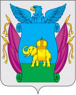 Захарово